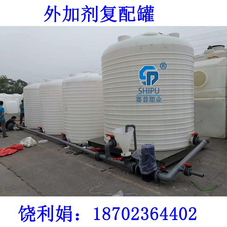 6吨塑料水塔  屋顶水箱水塔设备