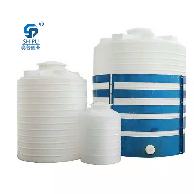 厂家直销蓄水桶水塔食品级PE储水罐