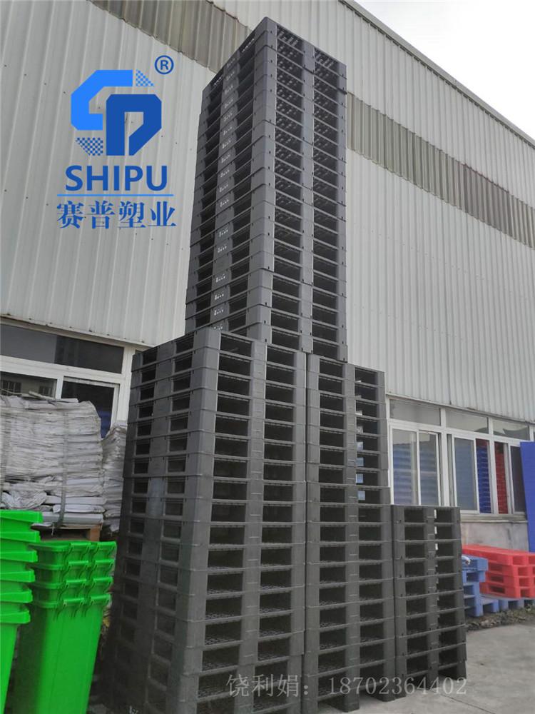 1210网格塑料托盘川字叉车1212塑料栈板厂家