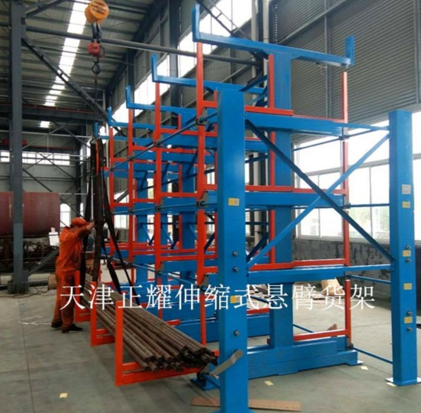 伸縮式懸臂貨架多層分類存放管材 棒料 型鋼 軸 桿