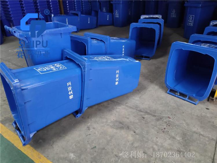 240升加厚市政招标环卫垃圾桶厂家