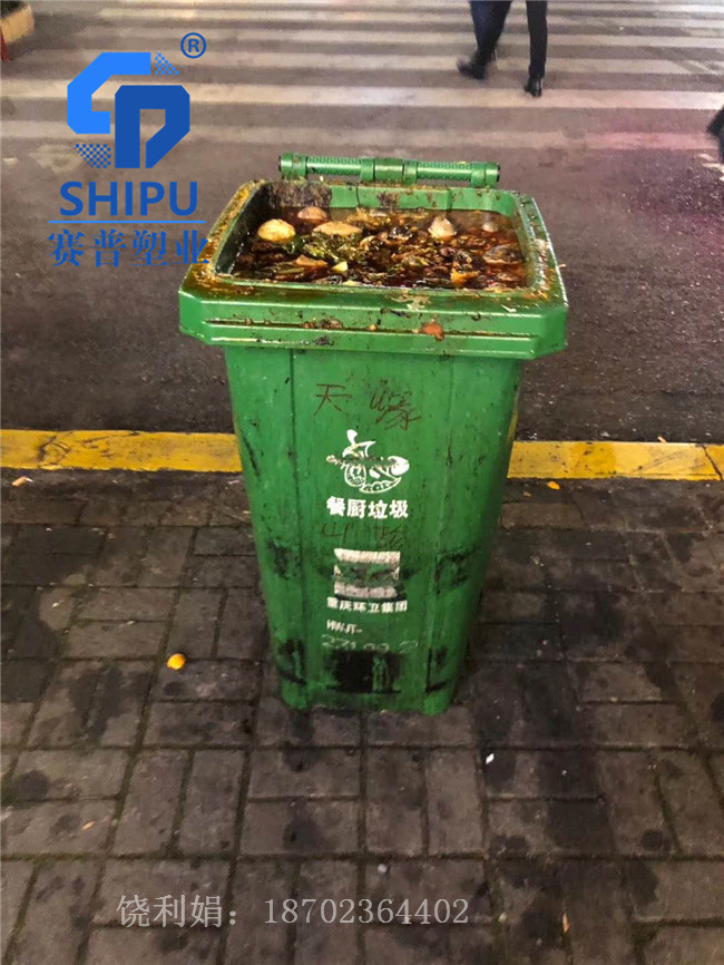 绿色餐厨垃圾桶 泔水潲水挂车垃圾箱厂家