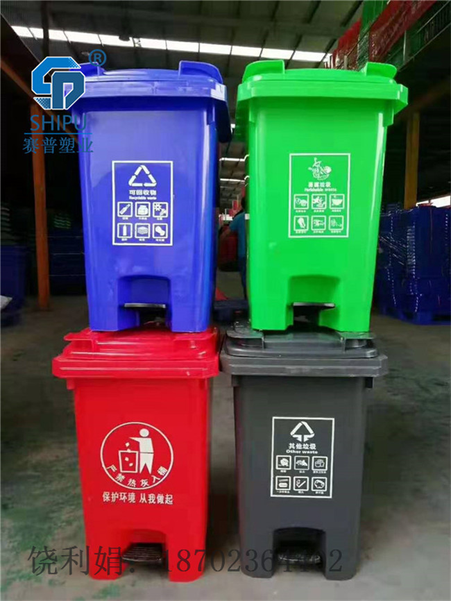 重庆候车厅垃圾桶