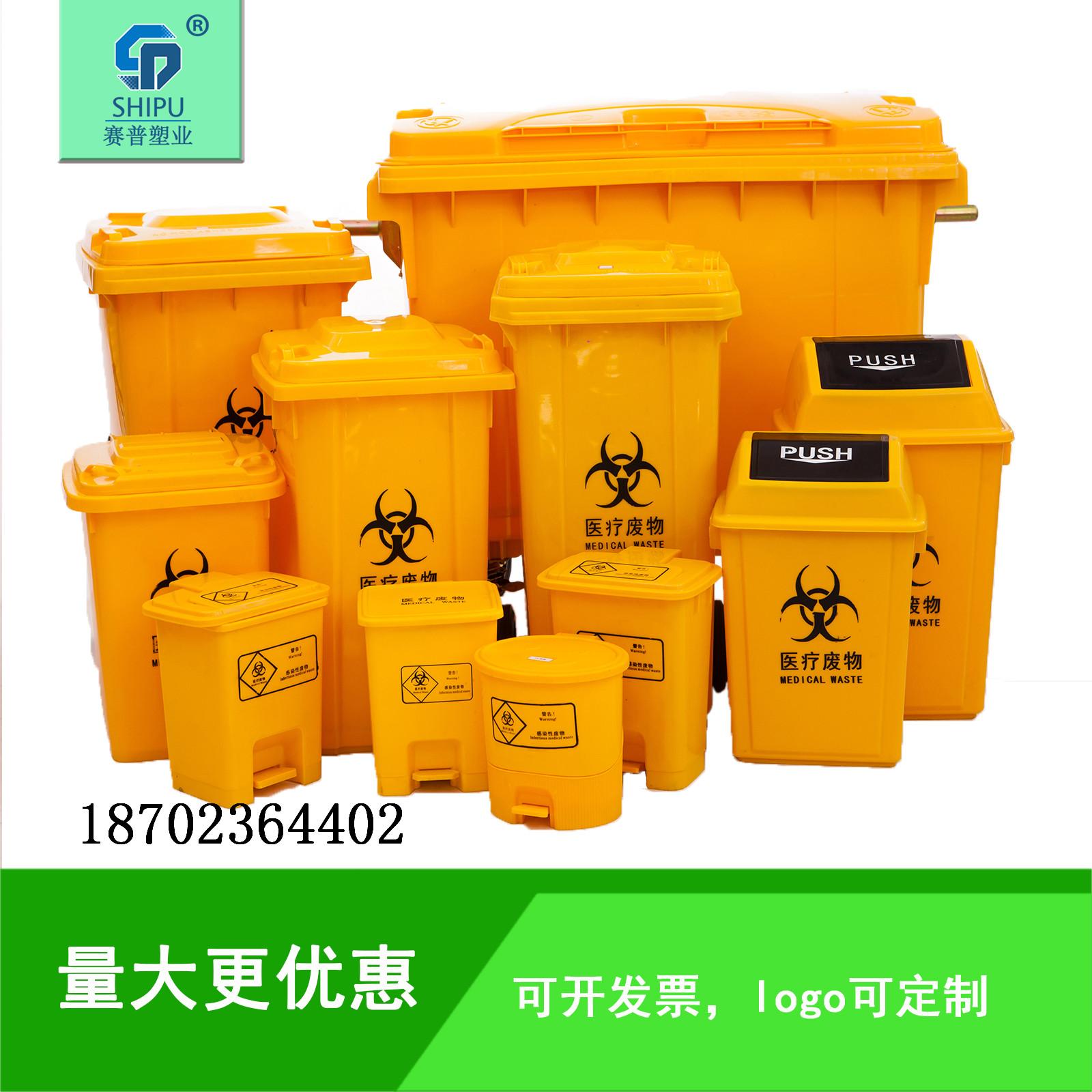 120升黄色医疗垃圾桶厂家直销
