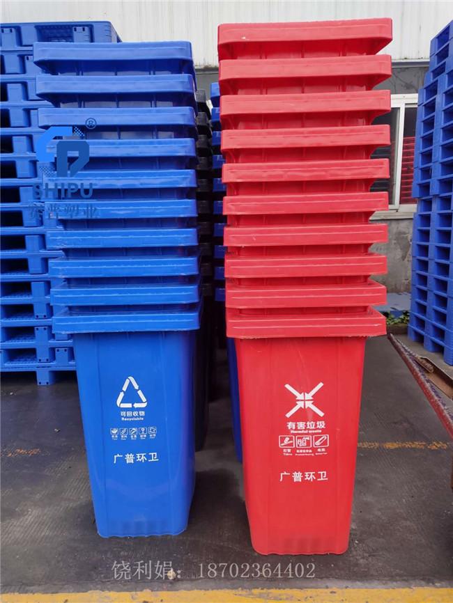 全新料挂车带轮带盖240l环保垃圾桶