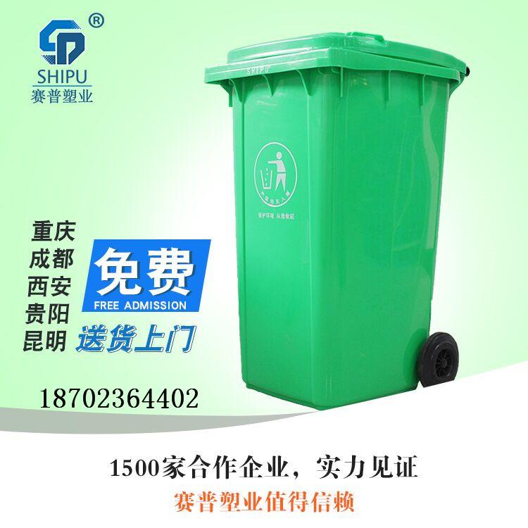 生产农村户外240升环卫垃圾桶
