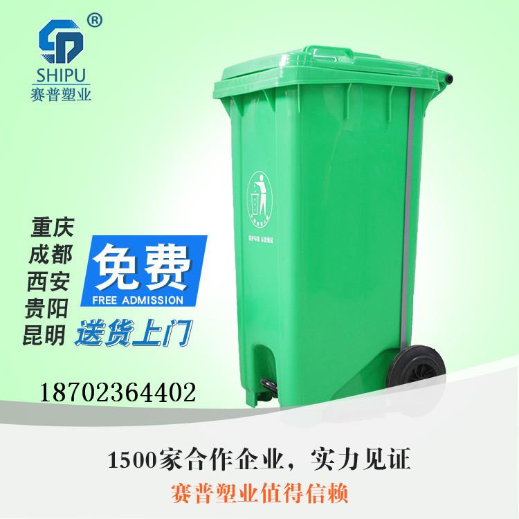 120升240升中间脚踏式垃圾桶