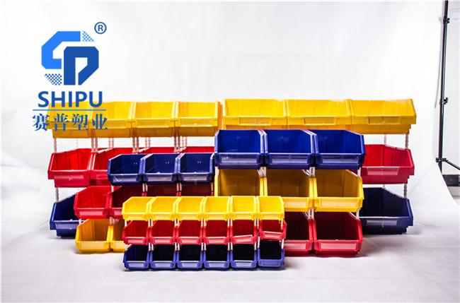 加厚货架组立式物料盒供应商