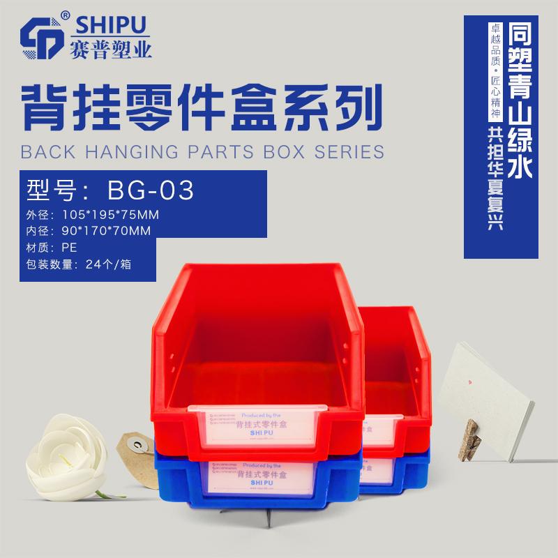 抽屉式元件盒乐高收纳盒生产厂家