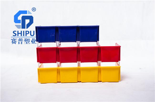 组立式塑料货架元件盒供应商