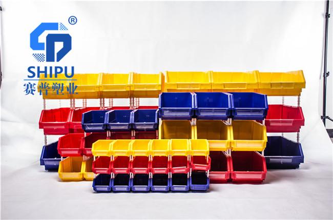 塑料零件盒组合式斜口盒价格