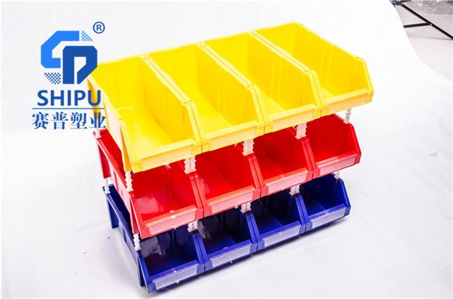 组立式塑料货架元件盒规格尺寸