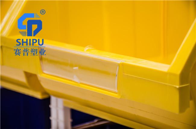 物料盒元件盒螺丝工具盒物料箱零件盒厂家直销