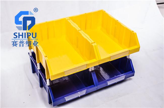 组合式元件盒零件 生产厂家