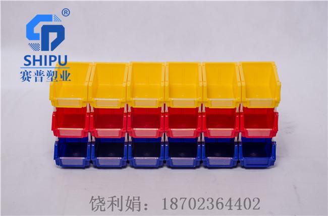 斜口螺丝五金收纳元件工具盒规格尺寸