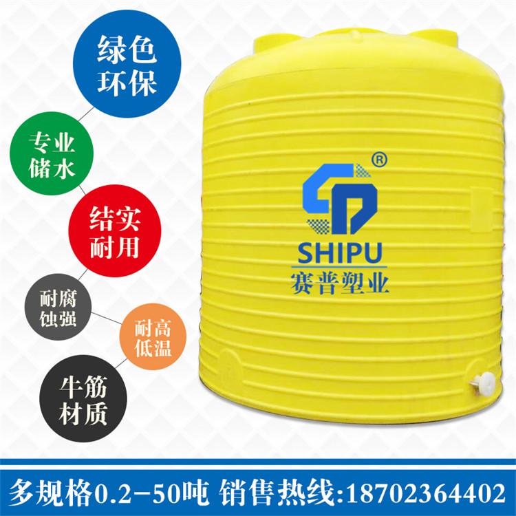 20吨减水剂搅拌罐重庆成都厂家