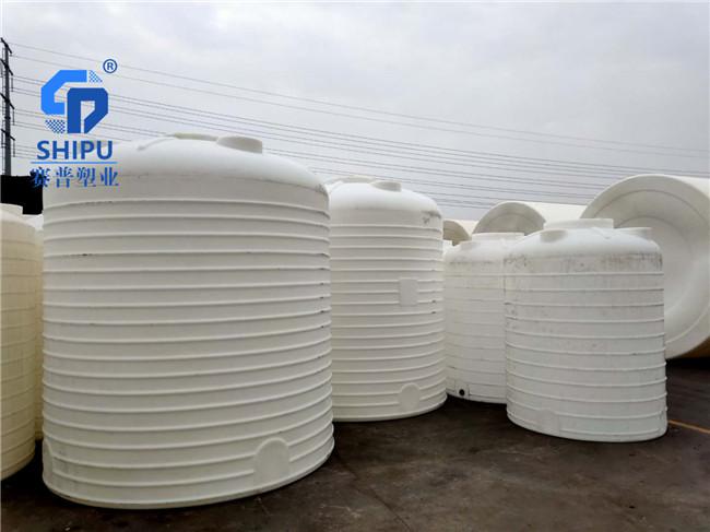 10吨水处理pe纯水箱酸碱溶液罐