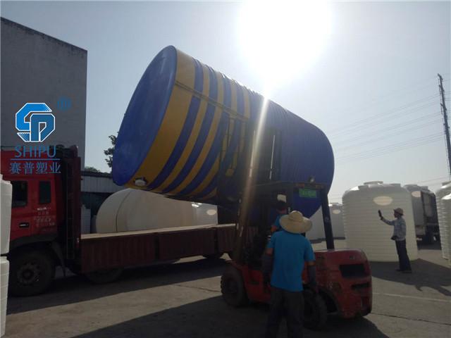 40吨塑料储罐加厚平底水箱