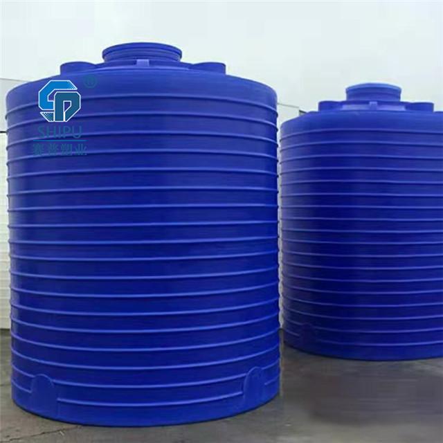 10吨pe水箱塑料水箱外加剂储罐