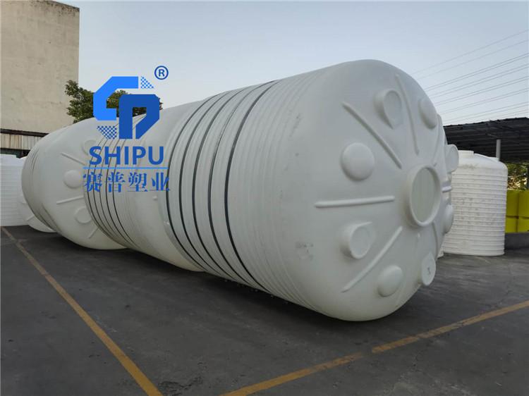 甘肃20吨塑料水箱厂家
