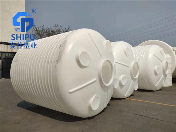 耐酸碱化工桶 20立方塑料储罐
