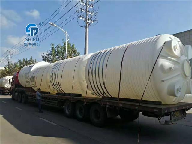 自贡20立方塑料水塔四川塑料储罐