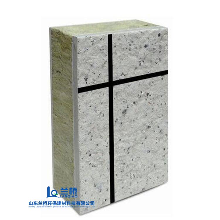 外墙保温一体板施工技术