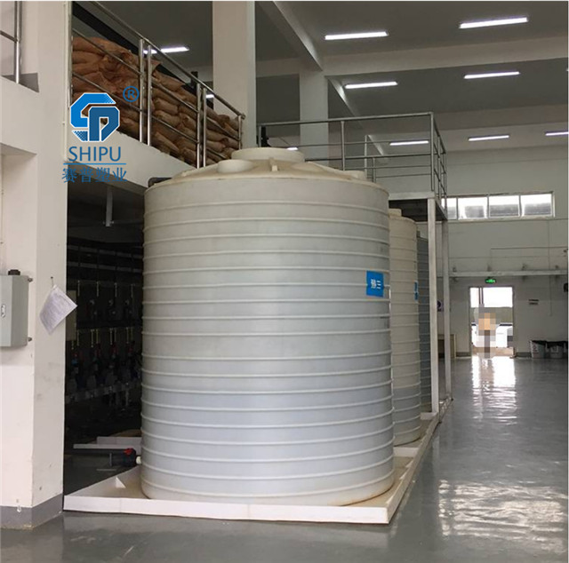 10吨次氯酸钠储罐 漂白水储罐 消毒液储罐