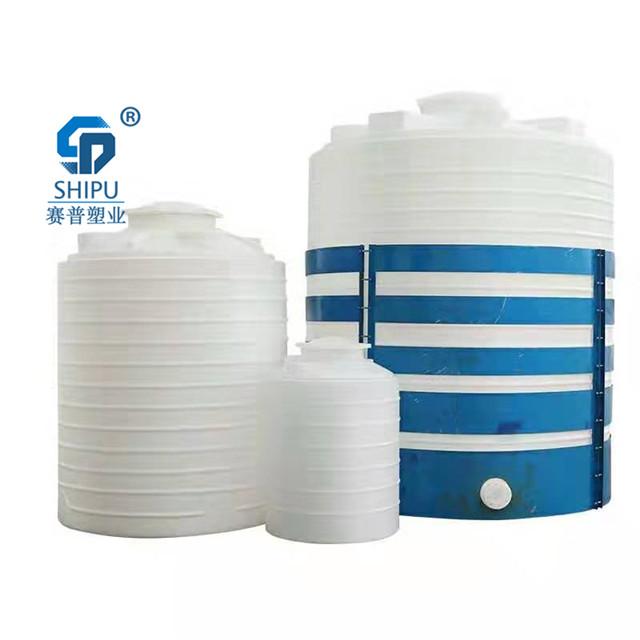 15立方塑料水箱 食品级圆形平底水塔