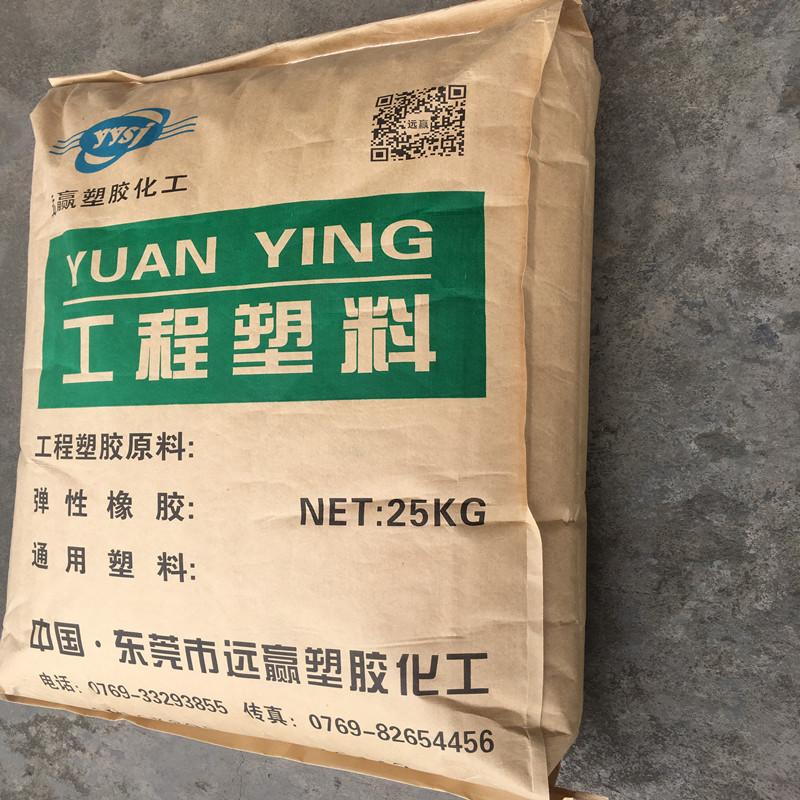 PVC增韧剂 缠绕膜拉伸膜韧性提高  薄膜增韧 ZR300