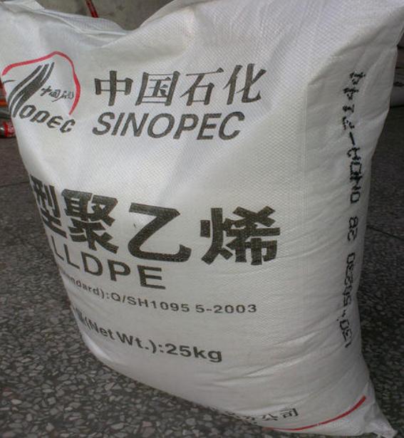 LLDPE 中石化广州 DFDA-7144(粉) 注塑级