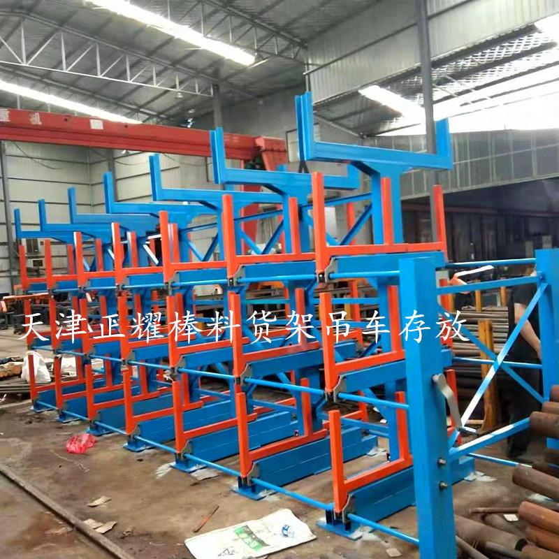 河南棒料货架图片 圆钢存放架结构 伸缩悬臂式棒材架子