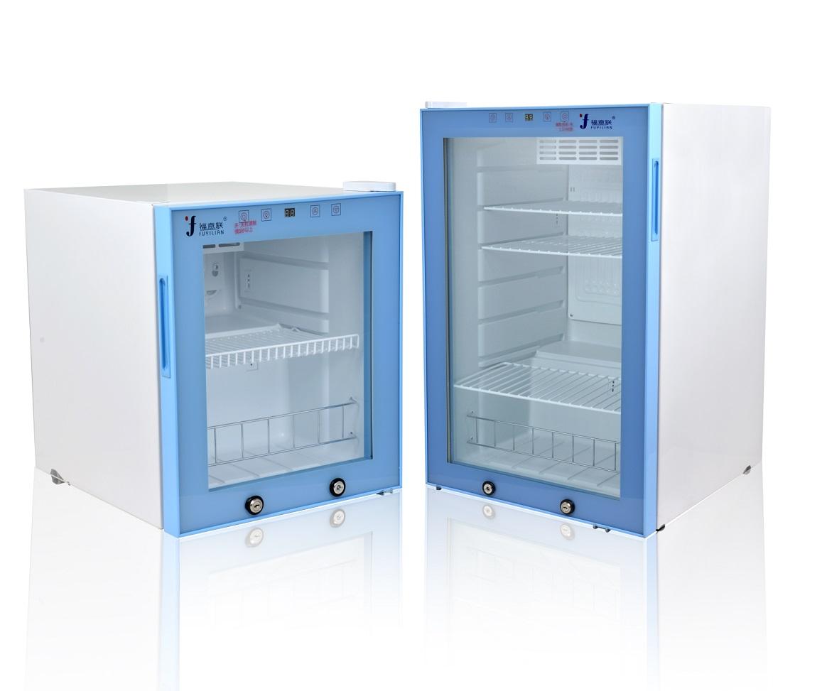 上冷藏下冷凍醫用冰箱