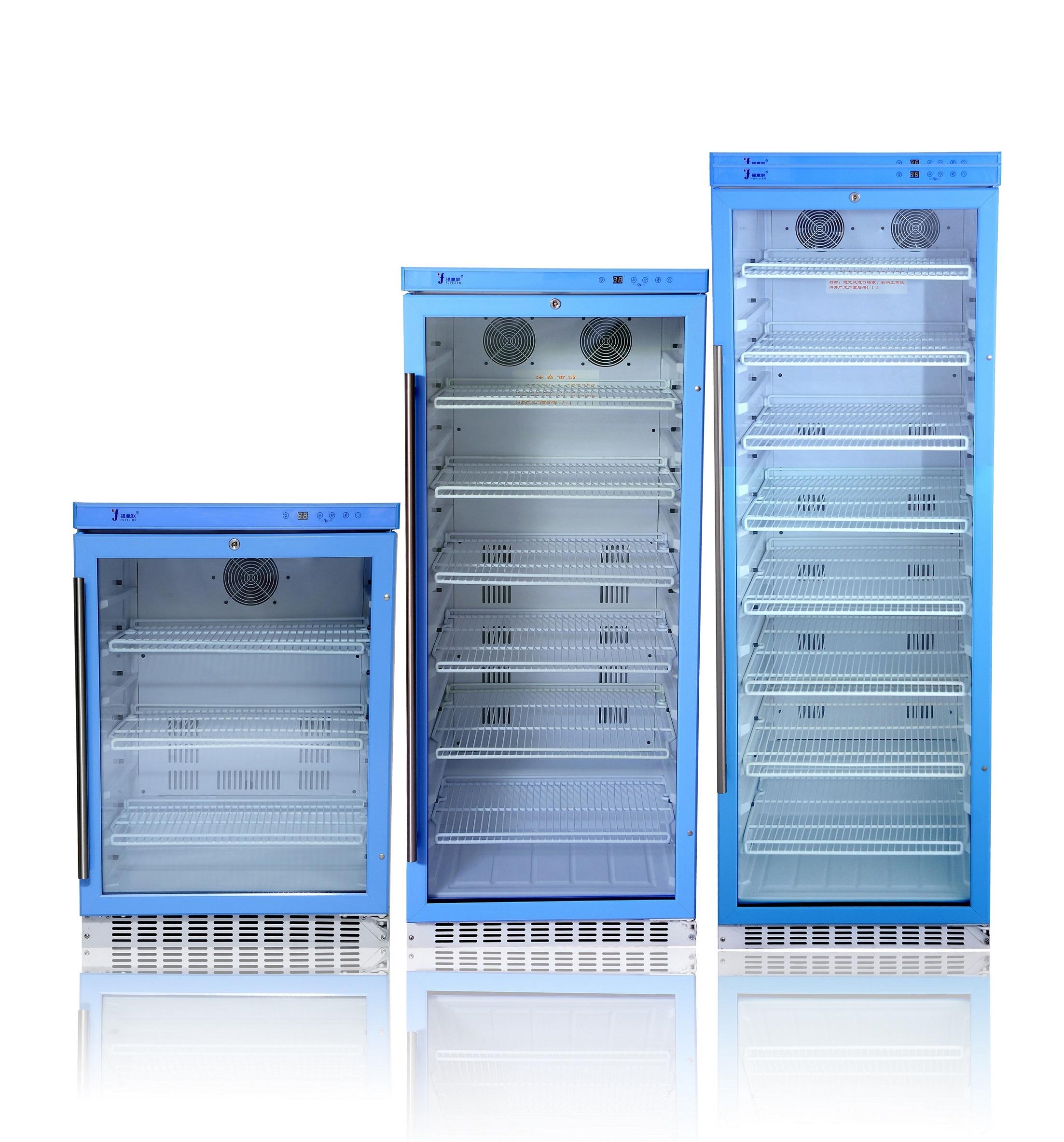 醫用疫苗冷藏冷凍冰箱