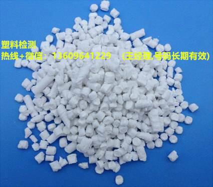 湛江塑料聚丙烯頭熔體質量流動速率檢測