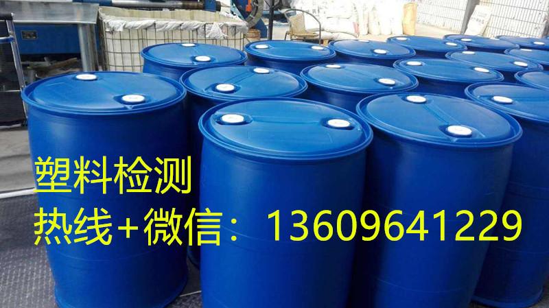 揭陽塑料聚丙烯PP 熔噴專用料檢測