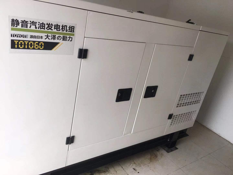 60千瓦靜音汽油發電機組廠家直銷