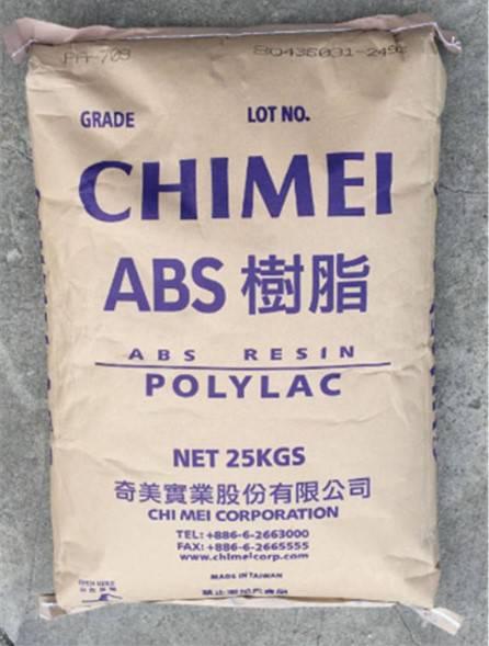 ABS 709臺灣奇美