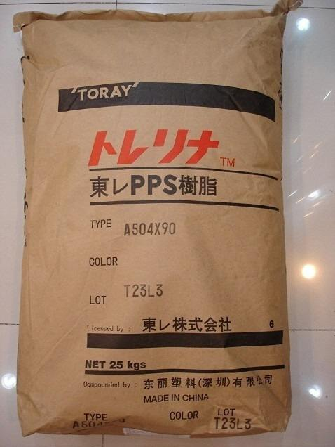 PPS加纤耐磨加PTFE