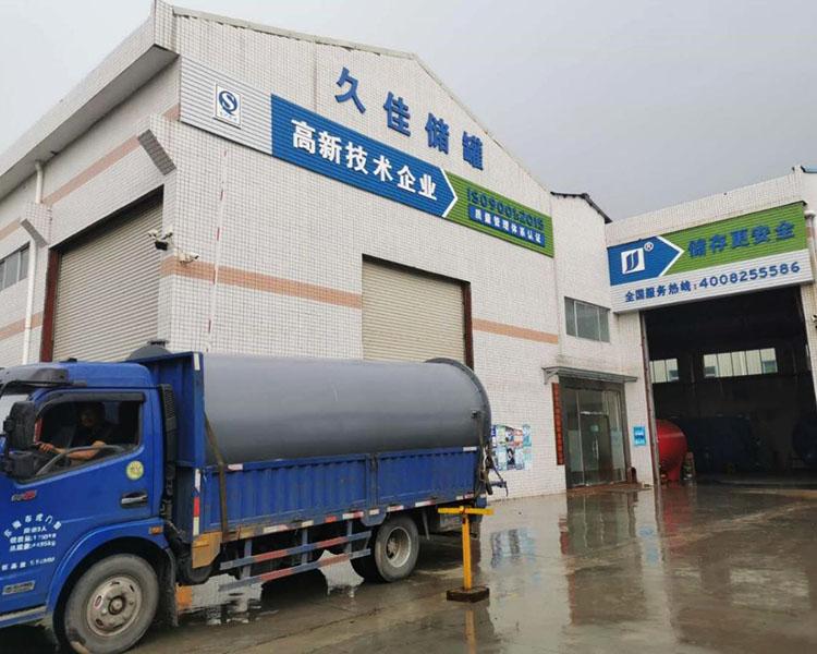 危廢 鋼襯po反應罐 10噸 廢液反應罐 化工液體耐腐攪拌罐