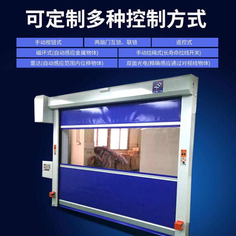 供應深圳興德PVC快速門 軟質快速門