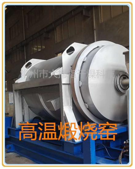 (廠家直銷)回轉窯干燥機|高溫煅燒窯烘干機
