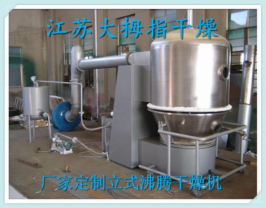 PVC樹脂粉烘干機
