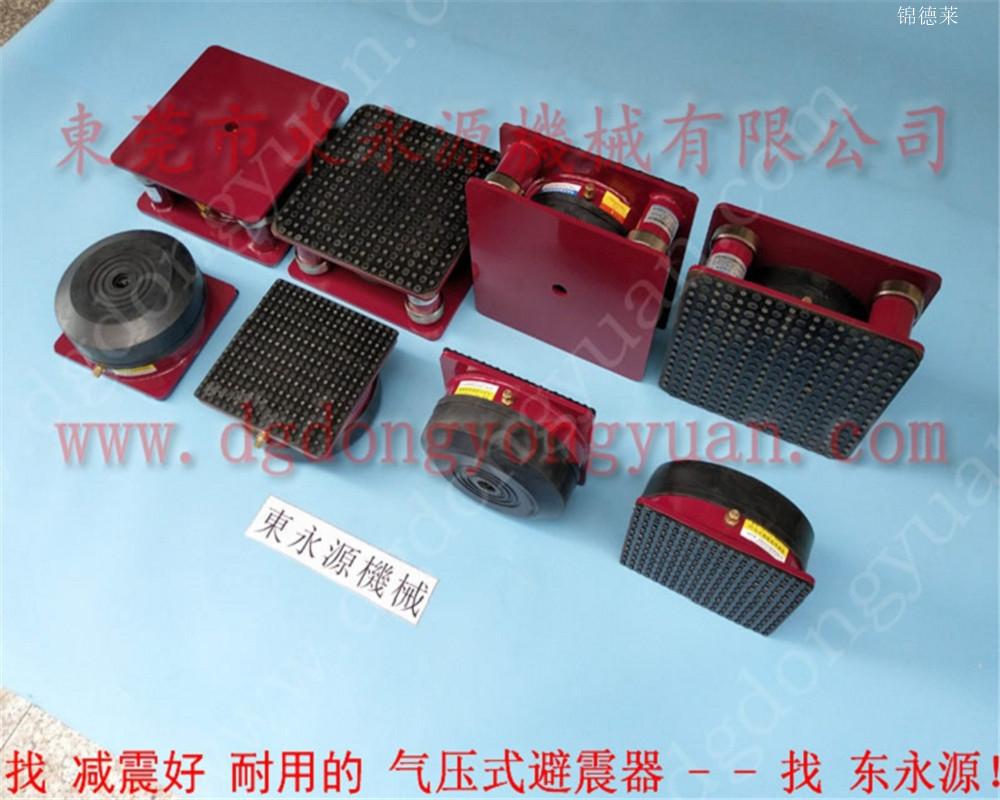 硅胶油压机减振器隔震脚,模切机防震垫,找东永源