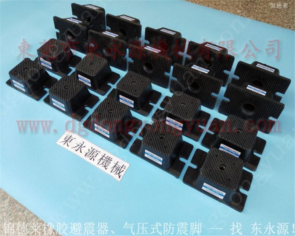 切缝印刷一体机减振垫避震脚,气压式避震器-找东永源