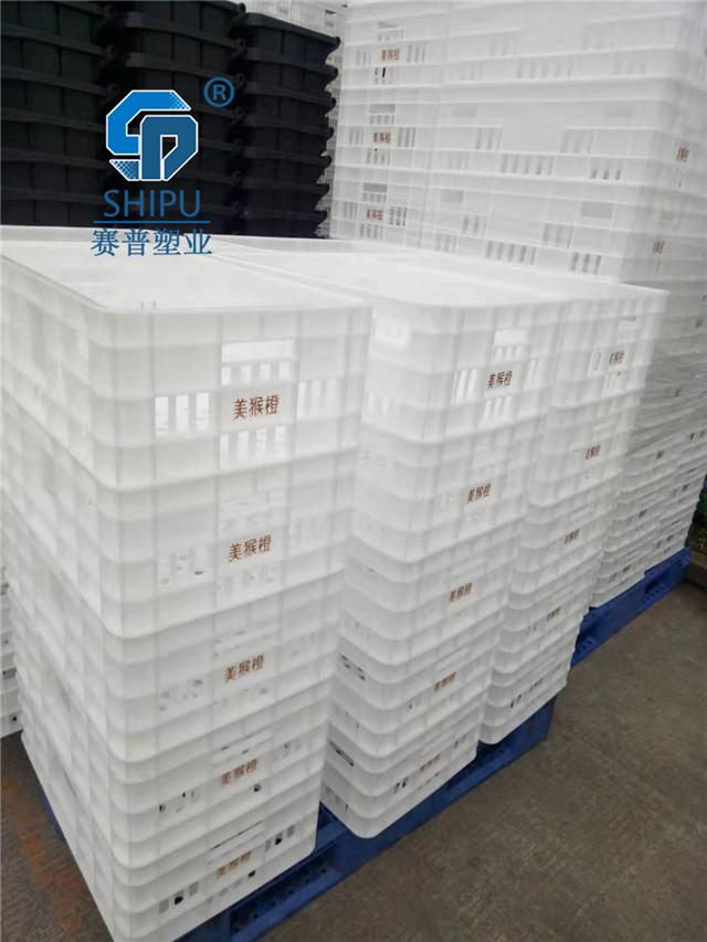 六盘水塑料周转箩蔬菜水果筐葡萄筐厂家供应