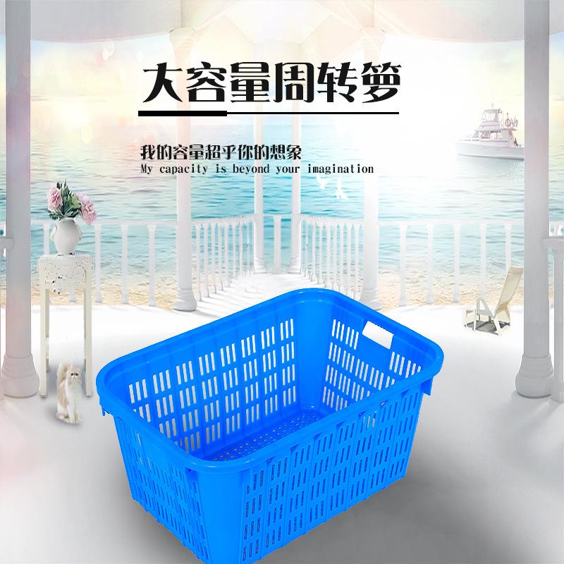 黔西南塑料周转箩冷库业冻品塑料筐规格尺寸