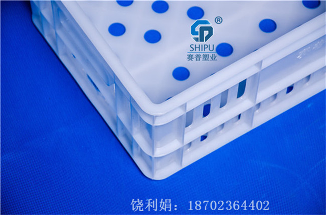 自贡塑料周转箩冷库业冻品塑料筐生产厂家