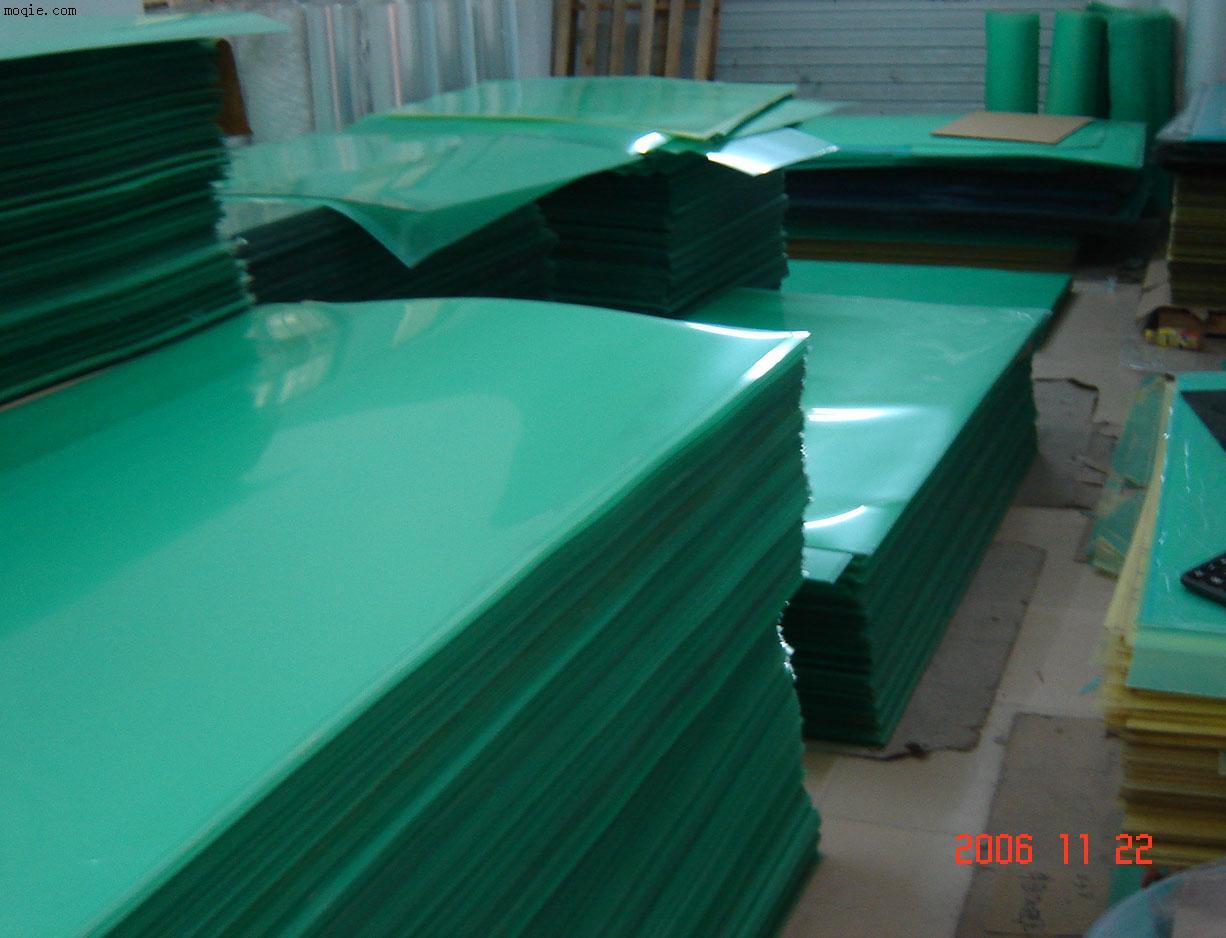 PVC透明片材工艺
