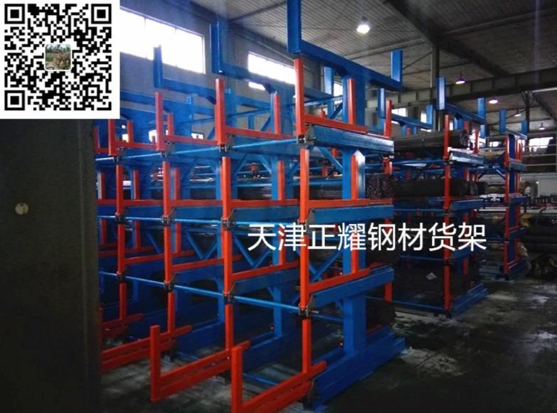 哈尔滨钢材货架案例存放3米6米9米12米钢材